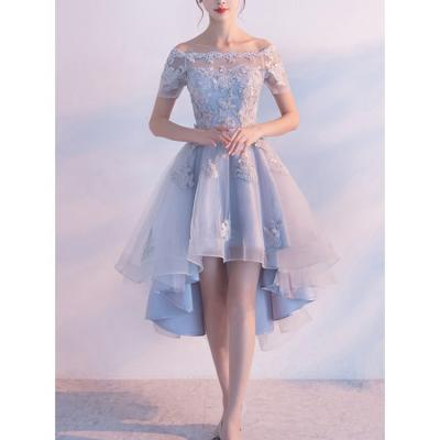 Bandage Homecoming Dresses, Light Blue A-line/Princess Homecoming Dresses, Short Light Blue Homecoming Dresses, Sexy Homecoming Dress Off-the-shoulder Organza Short Prom Dress Party Dress